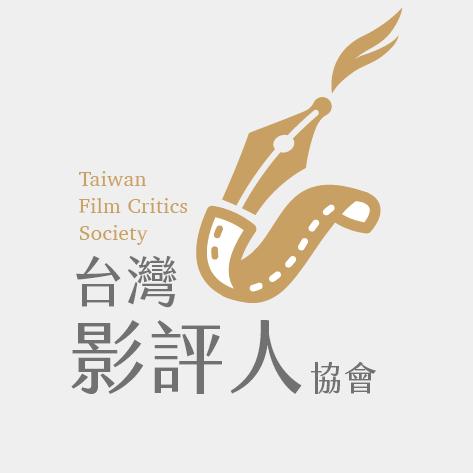 台灣影評人協會獎