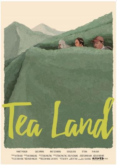 高山上的茶園