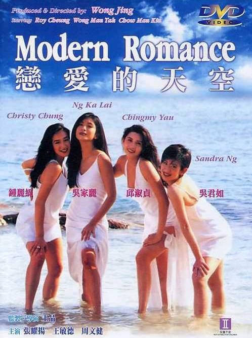 四個好色的女人
