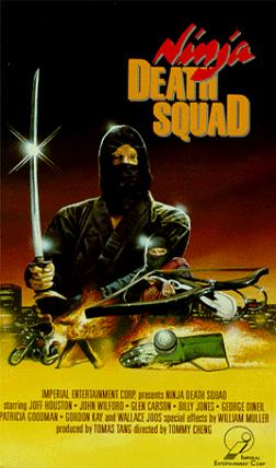 Ninja, Warriors from Beyond