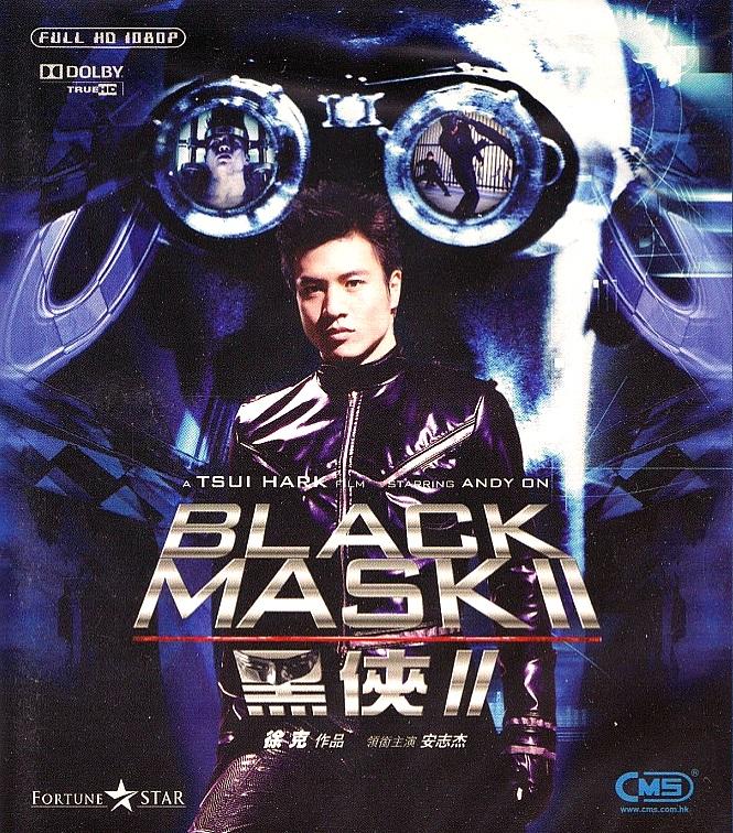 黑俠 II